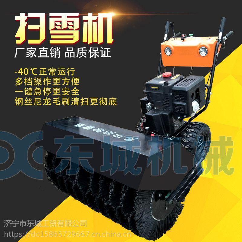 供应15马力扫雪机 冬季积雪处理设备 齿轮传动抛雪机