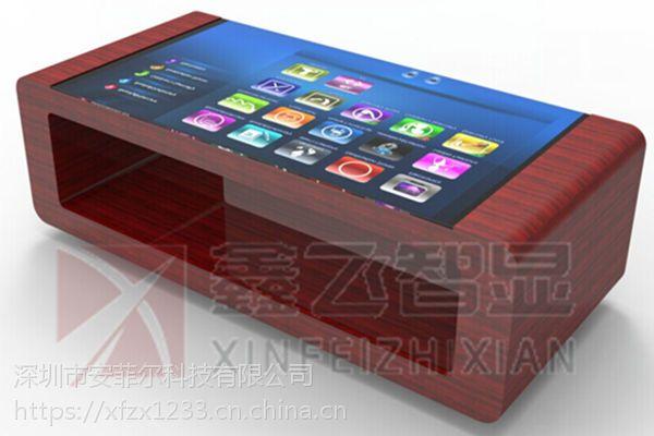 鑫飞智显 xf-gw43e 43寸安卓触摸一体机互动桌多功能咖啡桌多媒体茶几恰 谈桌