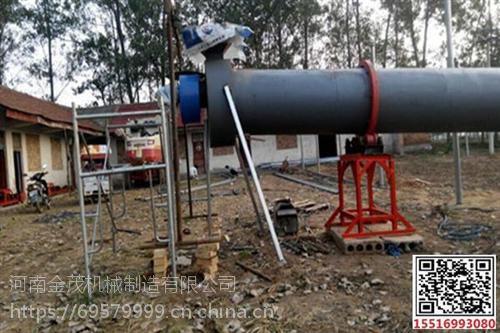 煤泥烘干机进口温度_煤泥烘干机_金茂机械(在线咨询)