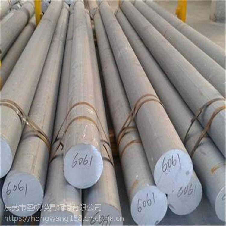 供应0Cr15Ni7Mo2Al奥氏体沉淀硬化不锈钢