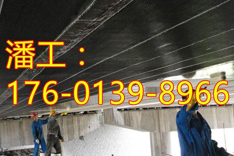 内蒙古碳纤维布多少钱♂♂内蒙古碳纤维布销售