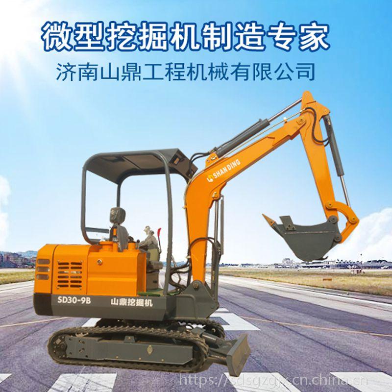 武汉哪里有小型挖机 山鼎小勾机遍布全国