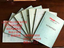 http://himg.china.cn/0/4_418_236146_250_187.jpg