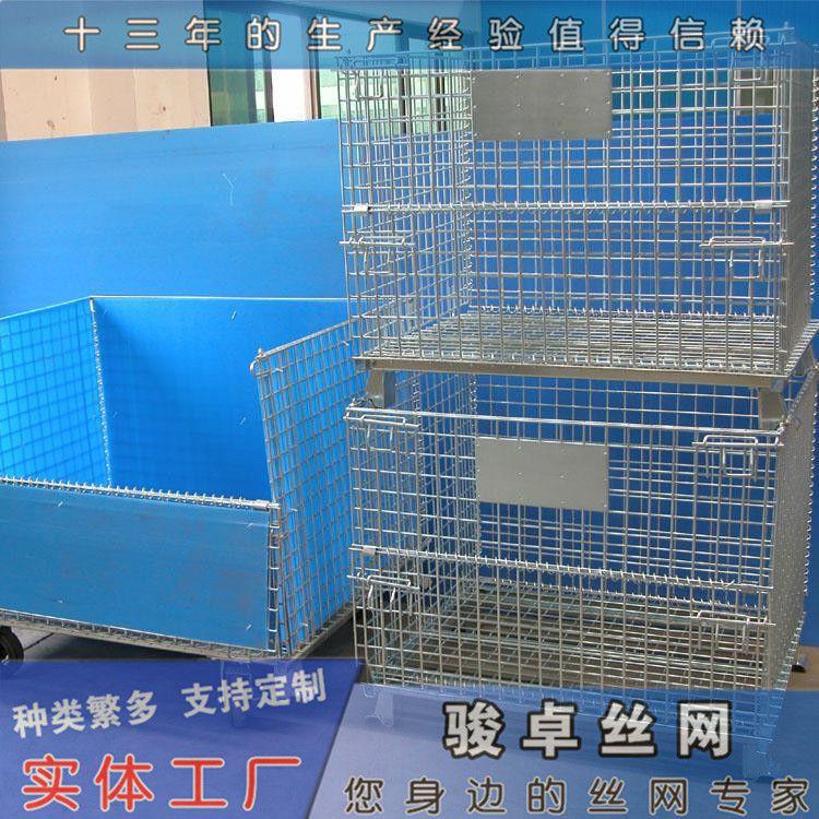 可折叠式仓储笼|重型移动式周转铁框|车间铁网箱多少钱
