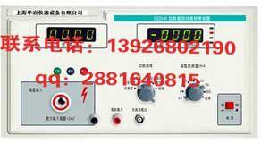 http://himg.china.cn/0/4_418_238210_292_161.jpg