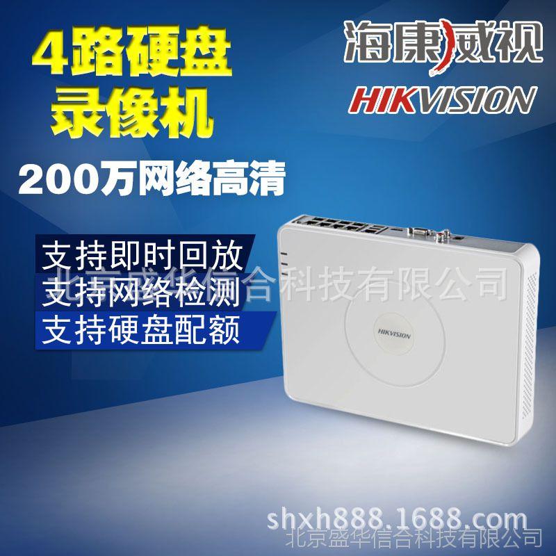 海康威视供应海康威视1盘位16路监控主机DS-7104N-F1
