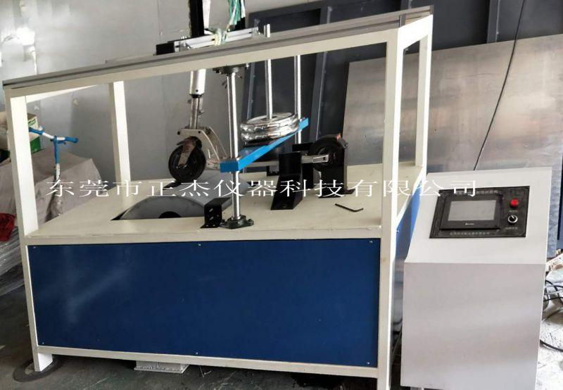 (国标新标准)滑板车老化试验机,正杰滑板车动态耐久试验机
