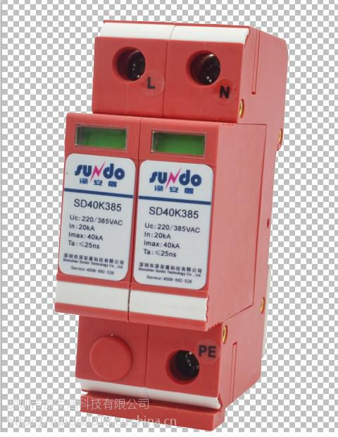 SUNDO/深安盾SD385-40KA 电源防雷器