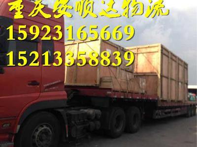 http://himg.china.cn/0/4_419_1007235_400_300.jpg