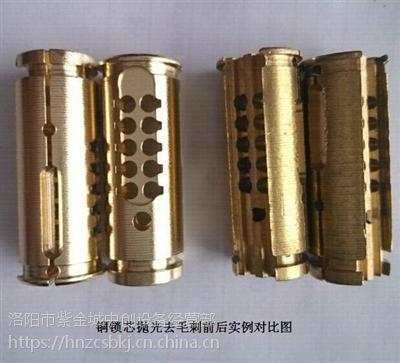 磁力全自动锌合金清洗抛光研磨设备