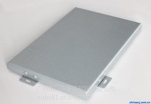 广州德普龙木纹铝合金单板定制厂家直销