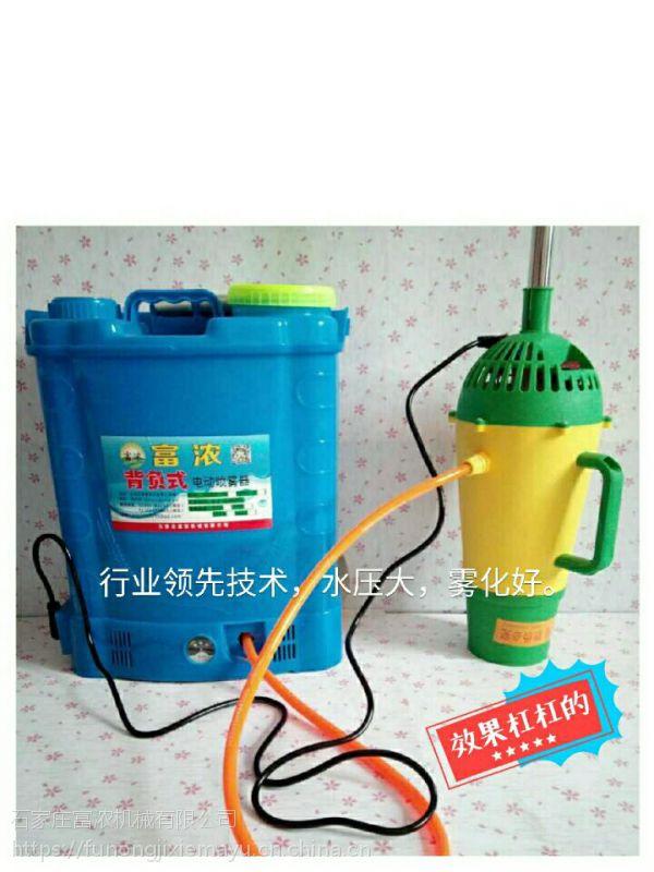 新型电动喷雾器 打药 消毒 园林等用途