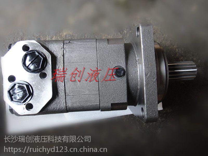 供应瑞创液压OMTS 160,OMTS 200,OMTS 250摆线液压马达
