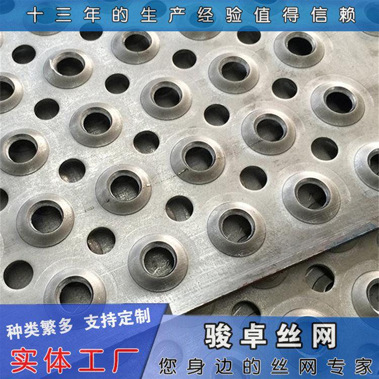 钢板网销售厂家 冷轧板钢板网 数控过滤网孔板支持定做