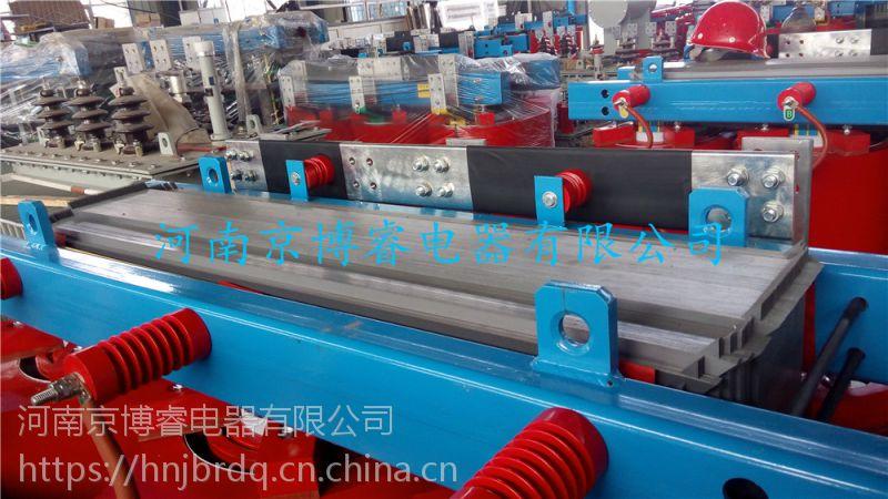 商丘SCB11-2500/10干式变压器 损耗低 局放低