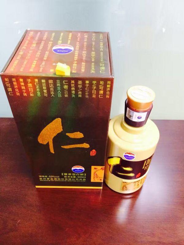http://himg.china.cn/0/4_419_232582_600_800.jpg