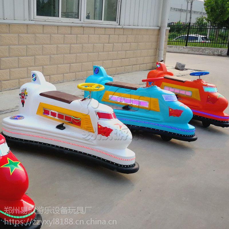 发光和谐号飞机碰碰车庙会游乐设备广场亲子对抗战车场地游艺设备