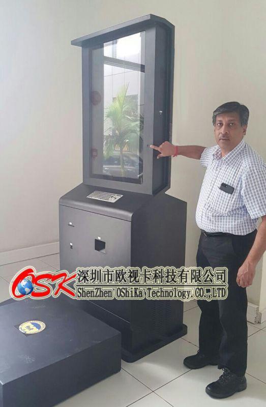 欧视卡43寸落地式电脑一体机 触摸电脑打印 网络广告发布