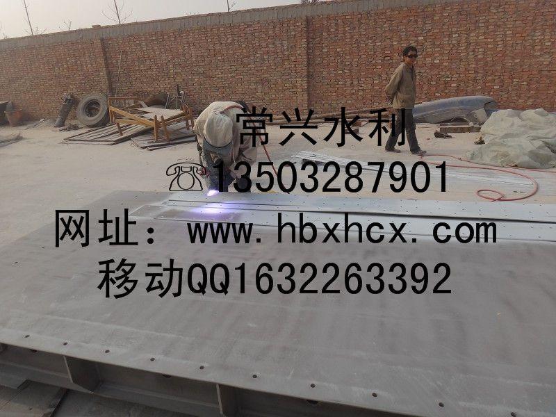 http://himg.china.cn/0/4_419_235662_800_600.jpg