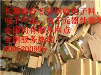 http://himg.china.cn/0/4_419_235908_200_149.jpg
