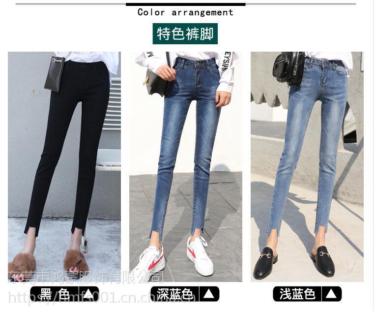 浙江金华牛仔裤批发尾货厂家大量韩版牛仔裤尾货2至5元批发