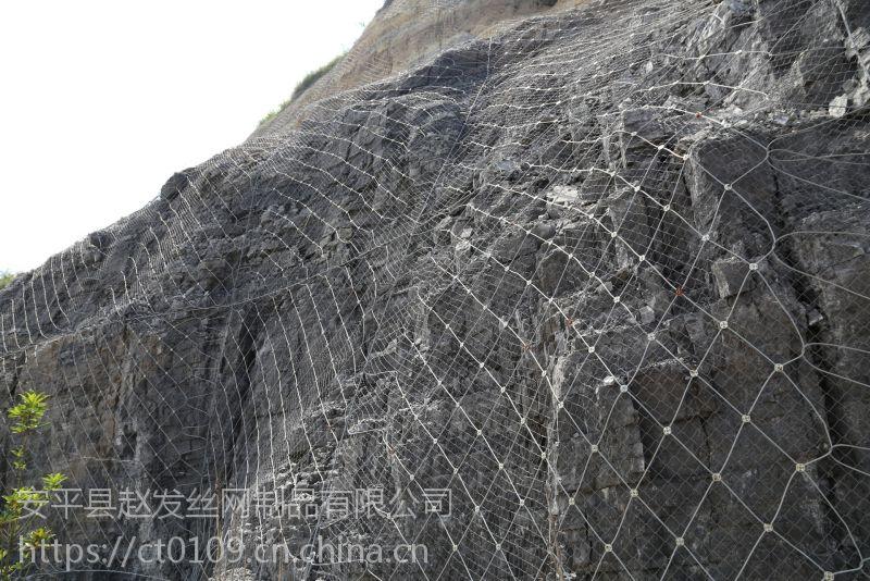 高山崩塌被动拦石网.边坡挂网.被动支护网挡石