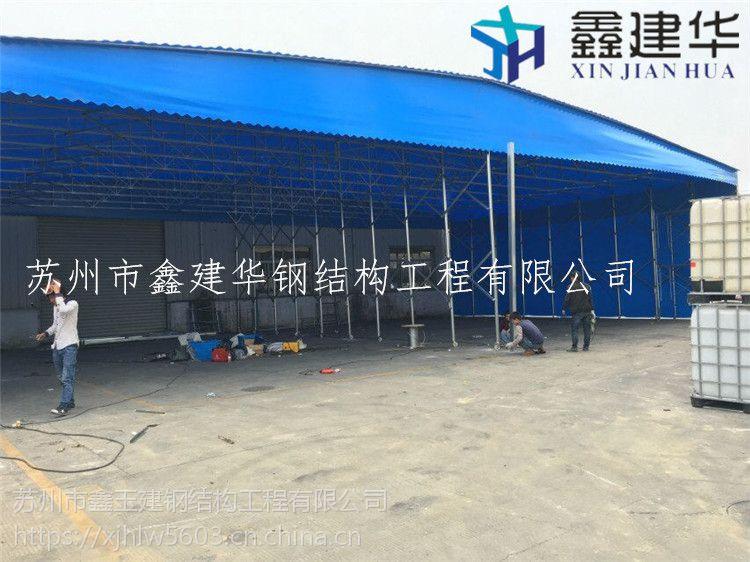 南京六合区串串大排档雨蓬简易防雨帐篷物流移动雨棚户外推拉雨棚直销