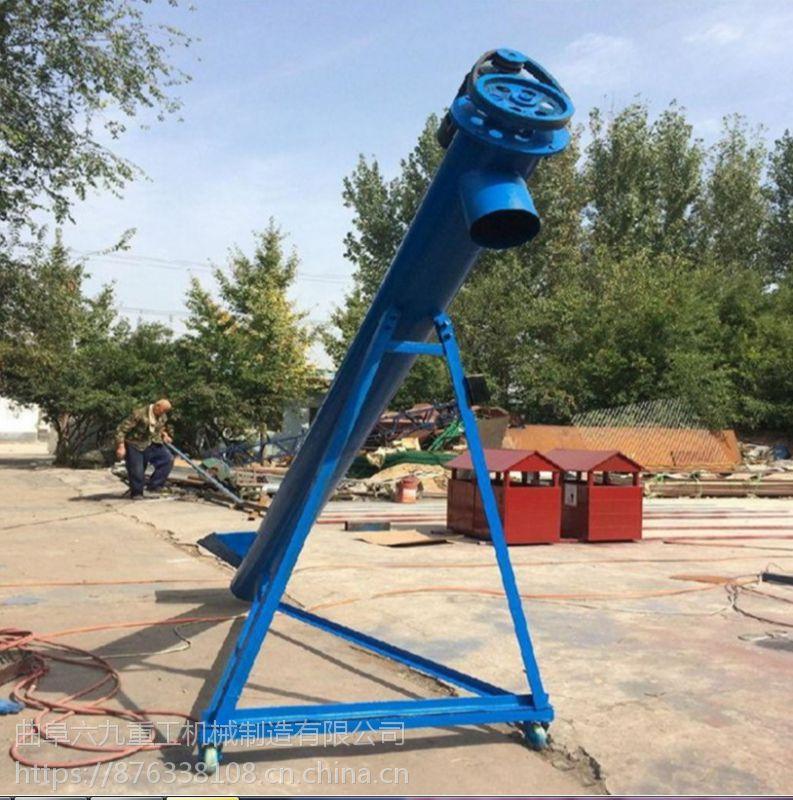 六九重工 厂销 宁夏 粉末螺旋提升机 塑料挖斗提升机 运行平稳上料机