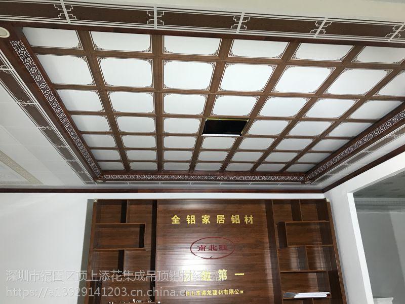 工厂直供南北旺集成二级吊顶铝粱 餐厅天花板通用高端微错铝粱辅材及配件