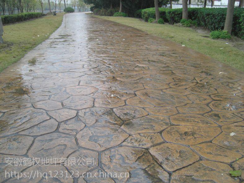 泸州市道路压花地坪,小区压模地坪,混凝土压花地坪