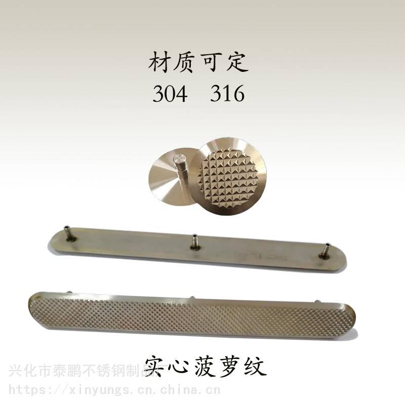 新云 厂家定制不锈钢盲道钉 304/316盲道条 人行通道铺设专用
