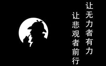 北京丰台区本土最-正规《私家侦探》__简介 -