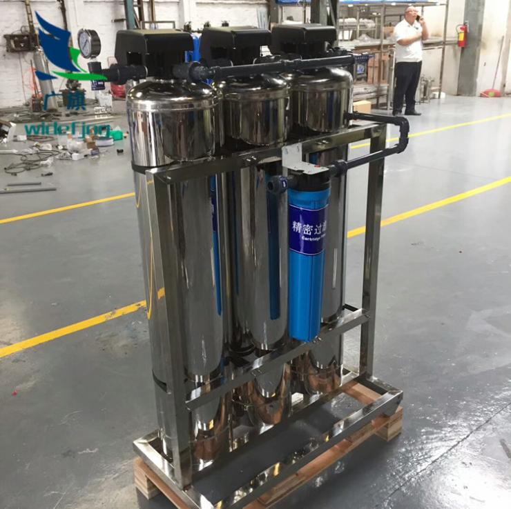 厂家供应 淮安市家用工业用软水机锅炉软化水除硬度设备井水过滤器 脉德净