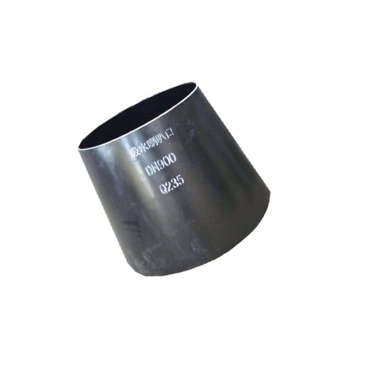 供应钢制吸水喇叭口 02S403吸水喇叭口支架