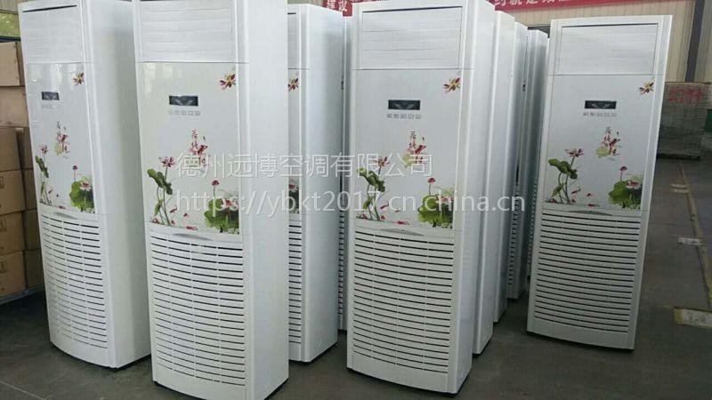 优质远博柜式空调 霍州3匹柜式水暖风机盘管价格