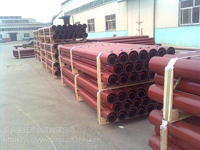 重庆柔性铸铁管厂家【W型B型A型柔性铸铁管及管件齐全】职业选手13667668868
