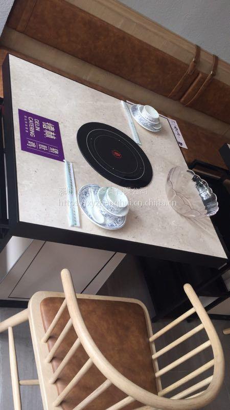 火锅店电磁炉 重庆老火锅桌椅 麻辣烫桌子椅子