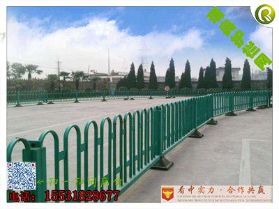 城市马路中央护栏