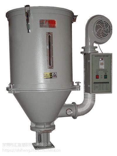 直立式料斗干燥机(12KG-1000KG)