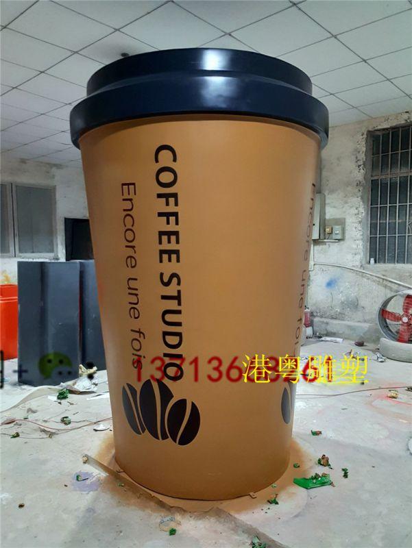 户外大型仿真咖啡杯雕塑品牌咖啡杯模型定做