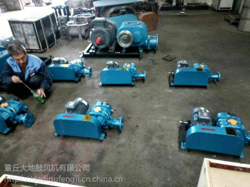污水处理风机供应北京环保工程 曝气风机 章丘大地风机