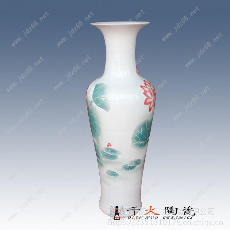 景德镇手绘陶瓷花瓶厂家批发厂家陶瓷花瓶图片