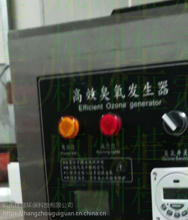 沧州空气消毒臭氧混合机多少钱