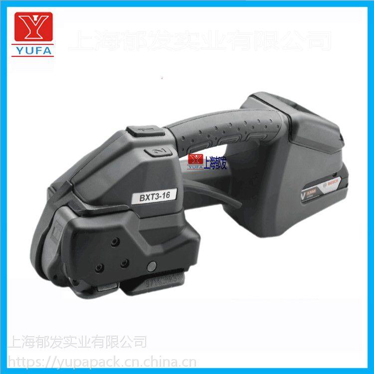充电钢带电动打包机 电动捆扎机 进口电动打包机BXT3-16电动打包机