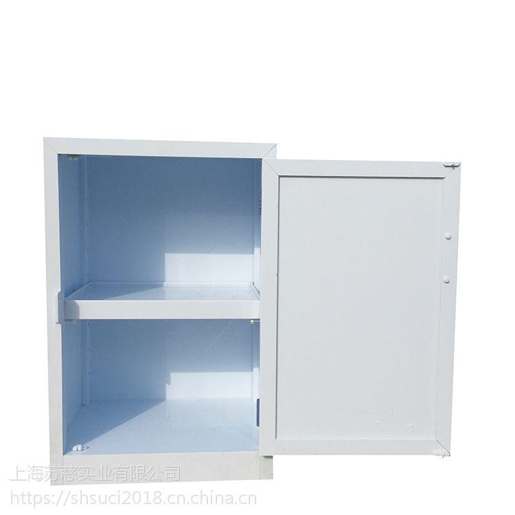 厂家供应上海实验室PP酸碱柜PP通风柜