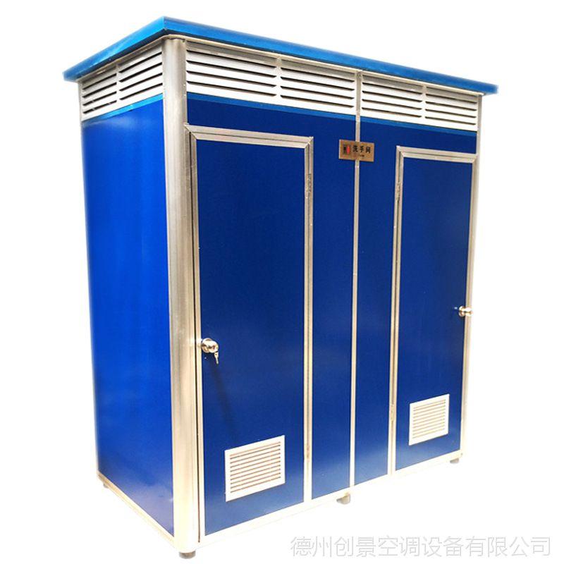 移动厕所 移动卫生间 流动洗手间 工地临时公厕