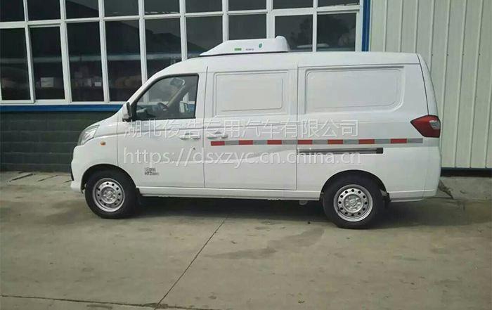 福田风景、伽途V5、图雅诺等全系列面包型冷藏车有售