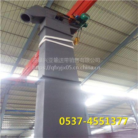 水泥钢斗上料机 22米板链提升机 垂直使用喂料设备