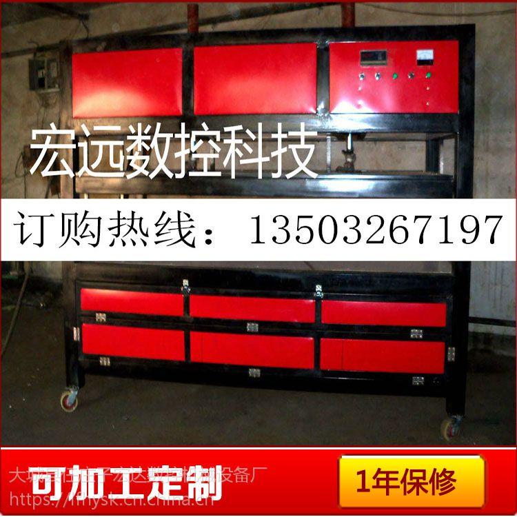 供应优质全自动吸塑机 1527广告吸塑机 吸压一体机