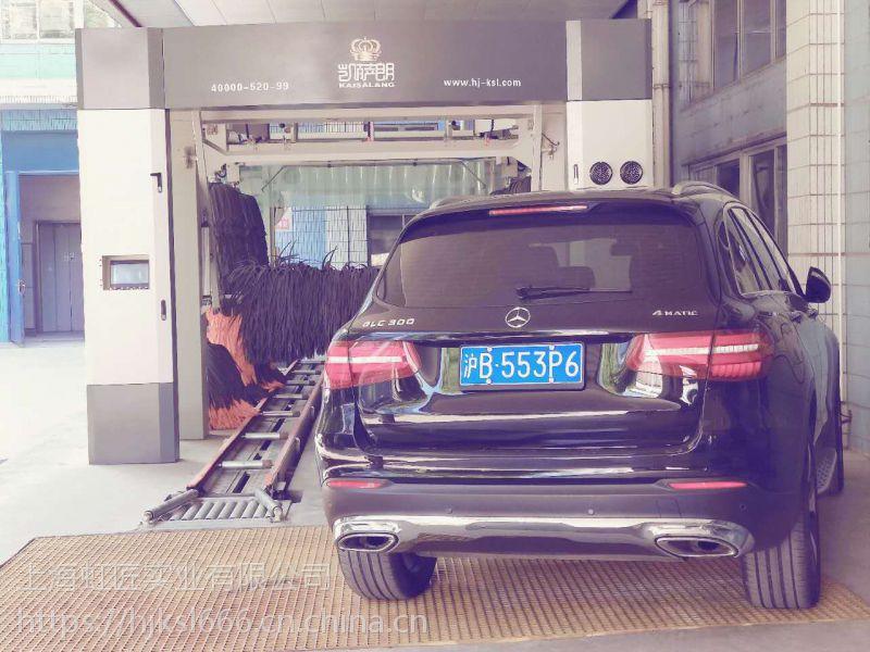 全自动洗车机让汽车美容行业红红火火,凯萨朗隧道式九刷KSL-9SB-F